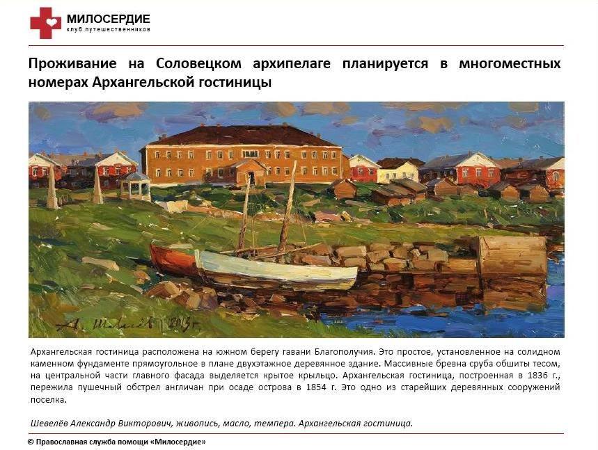 gallery_10797_16_60863.jpg